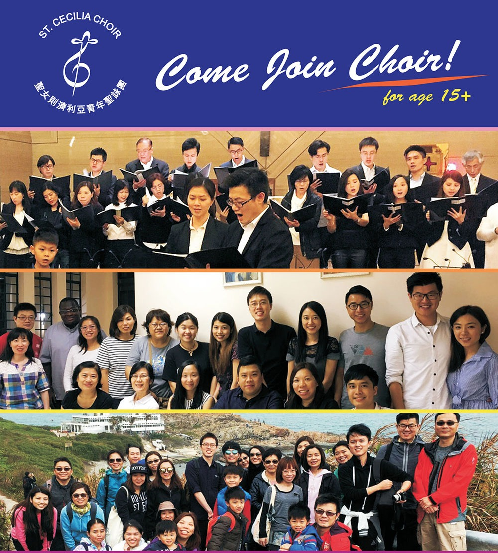St. Cecilia Choir